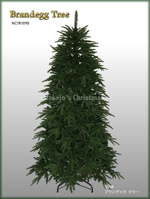 【クリスマスツリー 180cm】ブランデックツリー 180センチ クリスマスツリー・180cm CHRISTMAStree X'mastree X'masツリー Xmas クリスマス木