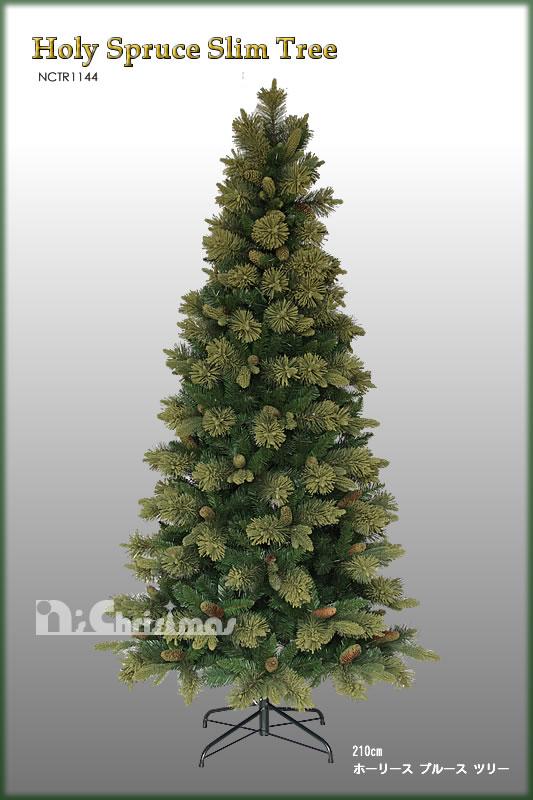 【2016年度新製品】【クリスマスツリー 210cm】 ホーリースプルーススリムツリー 210cm [Christmastree X'mas 210センチ クリスマスツリー]