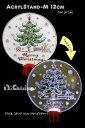 アクリルスタンド(M)ツリーピクチャー【クリスマス】【イルミネーション】【インテリア】