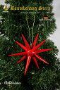 バンベハングシュテルン(レッド)【クリスマス オーナメント ドイツ製 星型 木製オーナメント】