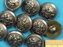 メタルボタン(15mm)渋銀
