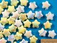 星型プラビーズオーロラ黄色・オーロラ白