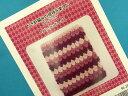 在庫処分・大幅値下げ手芸キットかぎ針編みの模様を楽しむコレクション<パックンポーチ>