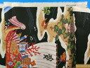 綿麻和柄プリント生地(サザンクロス)宝船/富士山 黒