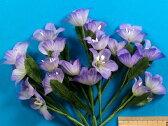 アートフラワー(造花)薄紫×オフ白