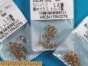 スワロフスキービーズ3パックセット(4mm)ライトトパーズ