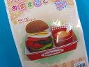 手芸キットフェルトで作る おままごとハンバーガーセット(組み立て式トレイ&ポテトケース付き)