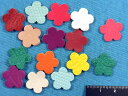 皮モチーフ(花)カラフルセット