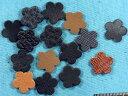 皮モチーフ(花)ベーシックカラーセット