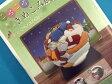 手芸キットてまりのきめこみ歳時記サンタのプレゼント