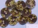 プラボタン(25mm) カーキ系