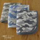[BB255]【ネコポス送料無料】6重織ガーゼハンカチ camouflage