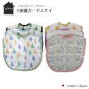 ■【日本製】fuwaraのプリントスタイ
