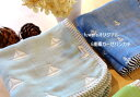 [BB251]【ネコポス送料無料】6重織ガーゼのハンカチ