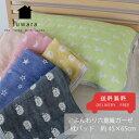 ■やわらか六重織ガーゼ枕パッド約45X65cm【柄/6種類】
