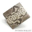 蛇革 財布(パイソン 財布)「小銭入れなし」二つ折り財布:マット・ベージュ