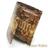 パイソン革[蛇革]無双財布:ボックス型小銭入れ付:「むら染め」ハードシェード:チョコ