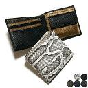 ショッピングマット 財布 二つ折り財布 モラレス パイソン革 蛇革 牛革 小銭入れあり カード収納 日本製 マット3 全5色