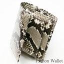 パイソン無双財布 二つ折り 蛇革 財布:ボックス小銭入れ付 ナチュラル