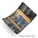 パイソン革(蛇革)5連キーケース:ハードシェード・ブラック