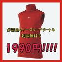 刺繍無料で1990円    ミズノ タートルノースリーブ メール便190円対応可能商品