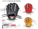 【20%OFF】Wilson Staff 硬式外野手用 サイズ11 【湯もみ&送料無料】