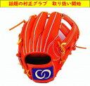 MURAMASA ムラマサ 村正 硬式グローブ 内野手 M-004 ボーイズリーグ指定業者 ボーイズリーグ使用可 高校野球使用可