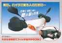 バイク用防寒ハンドルカバー【NEW F1-210】