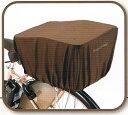 スタイリッシュリヤバスケットカバー【ブリジストン ロゴ入り】送料は定形外郵便205円