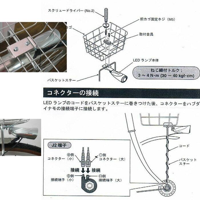 自転車用 自転車用 ダイナモ led : 楽天市場】LEDハブダイナモ ...