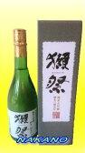 獺祭 磨き三割九分 純米大吟醸 720ml