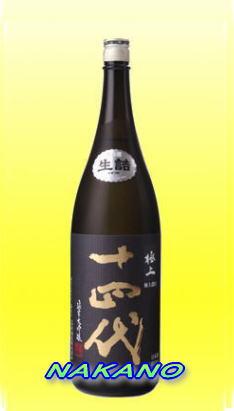 【2018年8月】十四代 極上諸白 純米大吟醸 1800ml