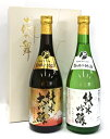 ショッピング米 花の舞(純米大吟醸/純米吟醸)720ml 2本セット