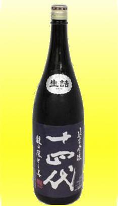 【2018年7月】十四代 純米吟醸 龍の落とし子 1800ml