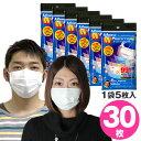 高機能マスク モースダブルプロテクション 30枚 (5枚入×...