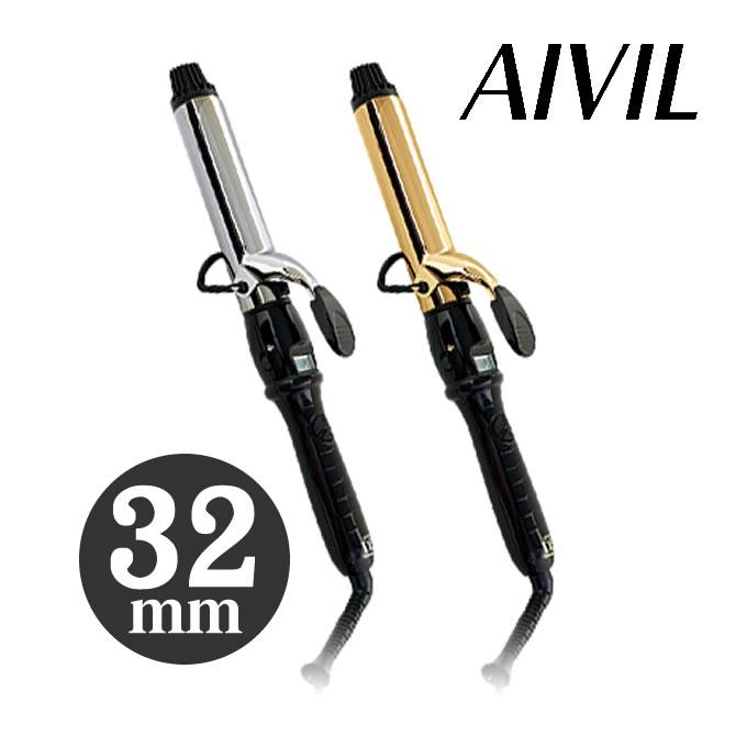 トリコインダストリーズ Aivil アイビル D2アイロン 32mm