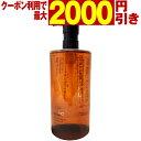 ◆最大2000円引クーポンあり10/21 9:59迄★国内正...