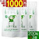 ◆最大1000円クーポンあり7/19 9:59迄◆ ★ 《正...