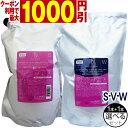 ◆最大1000円引クーポンあり12/14 9:59迄★送料無...