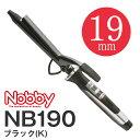 テスコム Nobby(ノビー)ヘアーアイロン 19mm NB190  ☆{ ☆☆