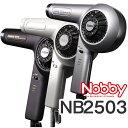 ◆送料無料◆ テスコム Nobby(ノビー) NB2503マイナスイオンヘアードライヤー  ☆{ ☆☆
