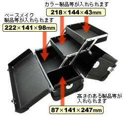 シュウウエムラ オリジナル メイクアップボックス ブラック (メイクボックス メークボックス コスメボックス) 340・160・255(mm) ☆{ サロン専売品 激安 セール,