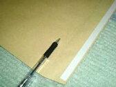 角2封筒 口糊付き封筒 クラフト 85 500枚グット 又は スラット紙が厚いタイプです