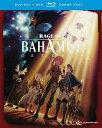神撃のバハムート GENESIS(第1期)<限定盤> BD (全12話 300分収録 北米版) Blu-ray ブルーレイ【輸入品】