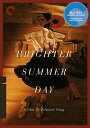 A Brighter Summer Day (The Criterion Collection) クーリンチェ少年殺人事件 BD (237分収録 米国版) Blu-ray ブルーレイ【輸入品】