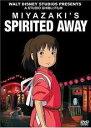 千と千尋の神隠し 2枚組 DVD (125分収録 北米版) ジブリ【輸入品】