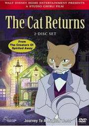 猫の恩返し 2枚組 DVD (75分収録 北米版) ジブリ【輸入品】