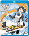 それでも町は廻っている BD (全12話 300分収録 北米版) Blu-ray ブルーレイ【輸入品】[予約/2016.06発売予定]