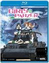 ガールズ&パンツァー BD (全12話 300分収録 北米版)Blu-ray ブルーレイ