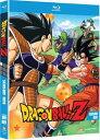ドラゴンボールZ【1】BD (第1話〜第39話 925分収録 北米版) Blu-ray ブルーレイ【輸入品】